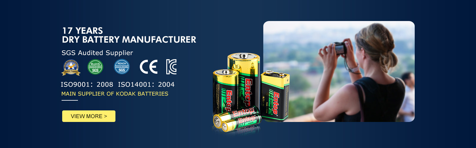 Main Supplier of Kodak Batteries