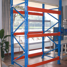 US Teardrop pallet Rack