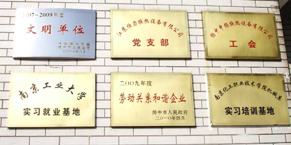 Yangzhong graduate employment internship and trainee base was established