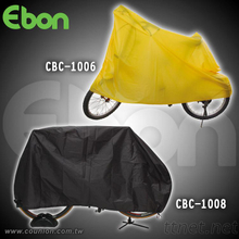 Waterproof Bicycle Cover-CBC-1006