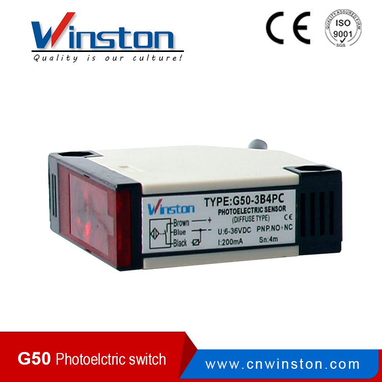 G50 through beam type photoelectric switch infrared beam