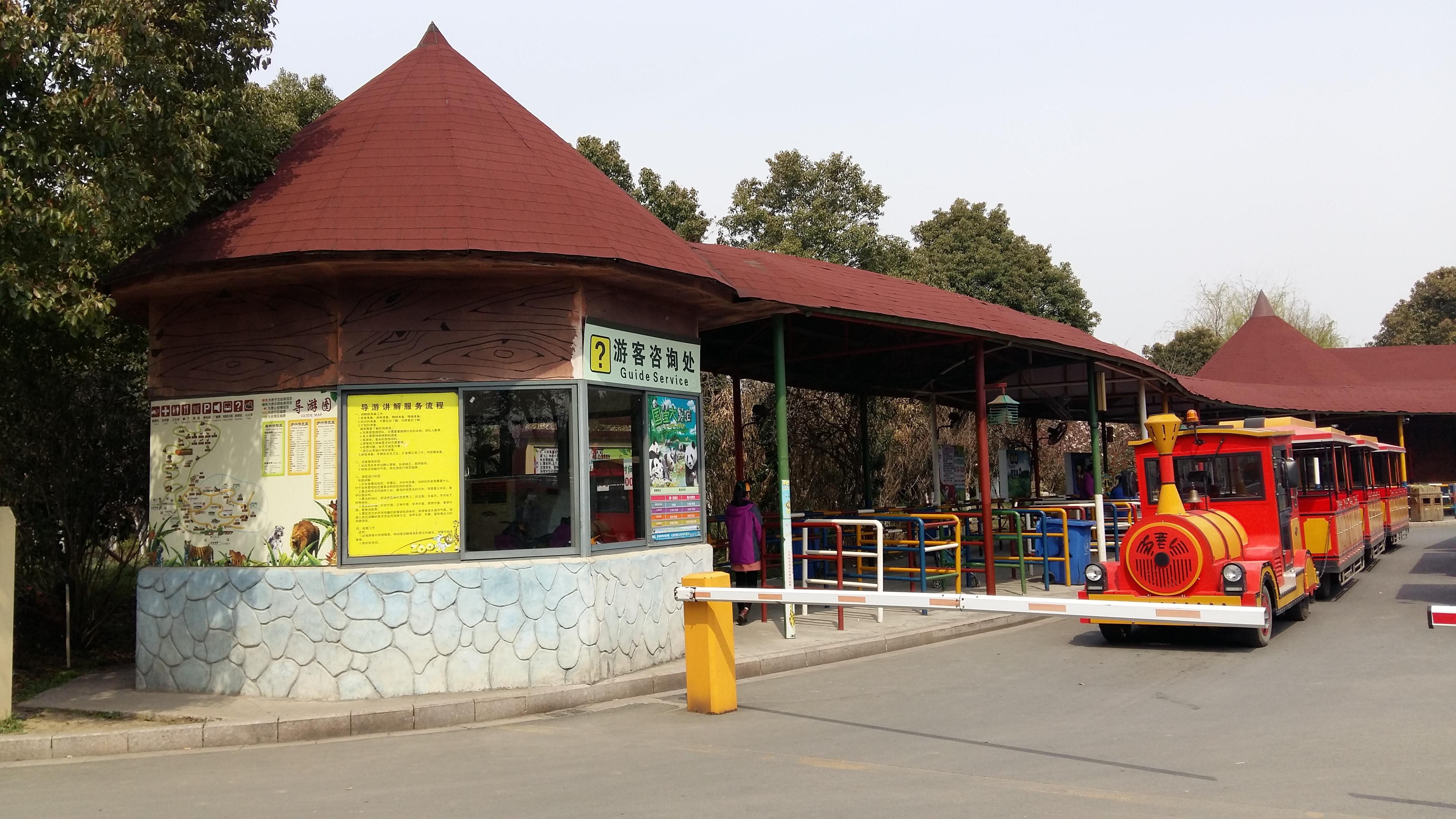 常州淹城野生动物园,济南野生动物园等景区合作成立观光小火车队伍,负