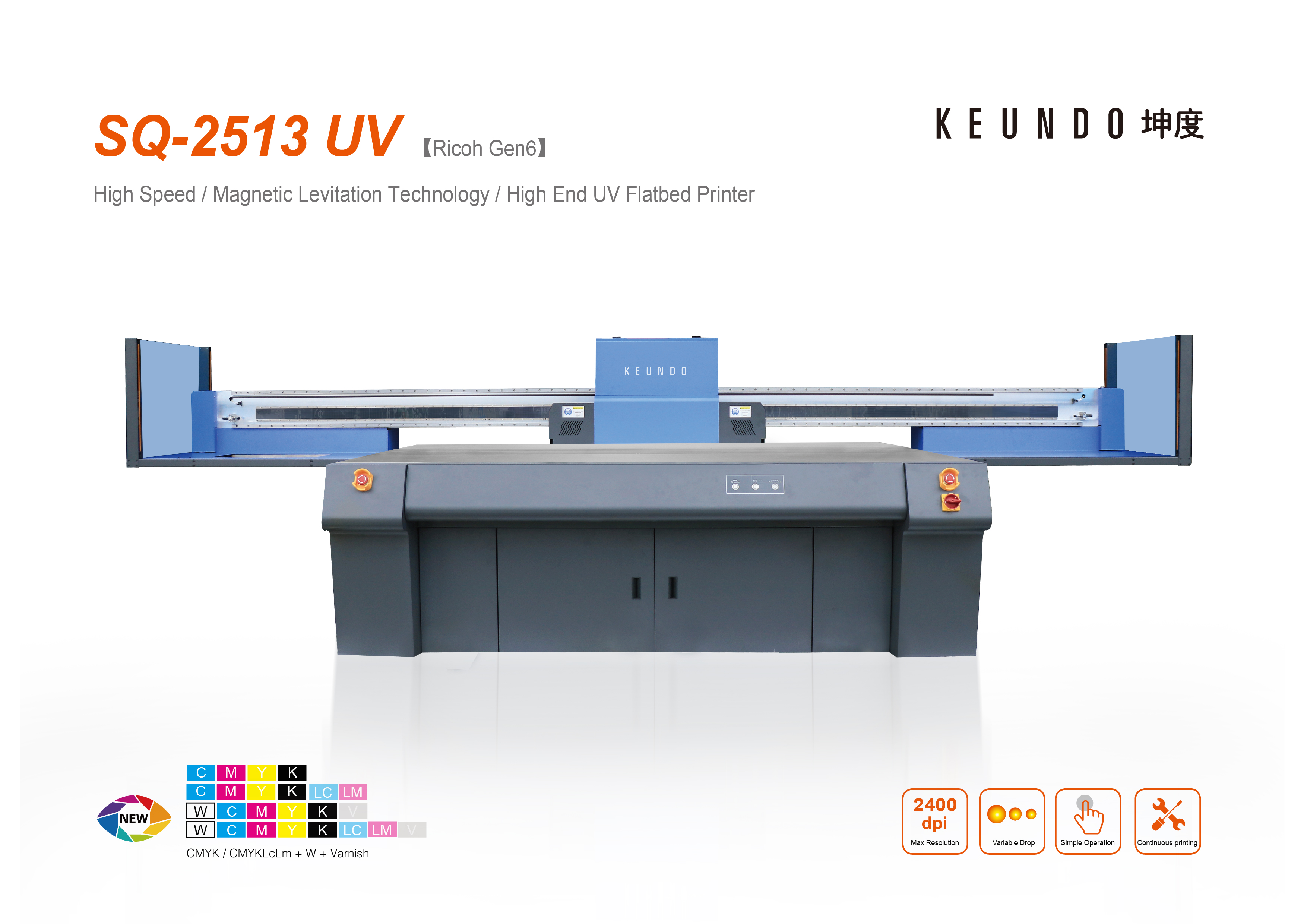 SQ2513 4'X8' UV High Speed Flatbed Printer with Ricoh Gen6 Print head