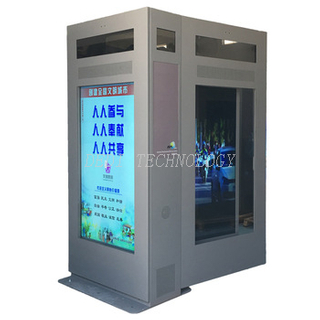 Waterproof 65 inch digital advertising outdoor high brightness kiosk