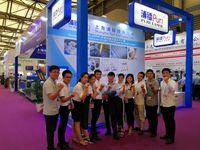 The 27th Shanghai Int'l Ad & Sign Technology & Equipment Exhibition