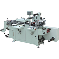 mediun speed die cutting machine
