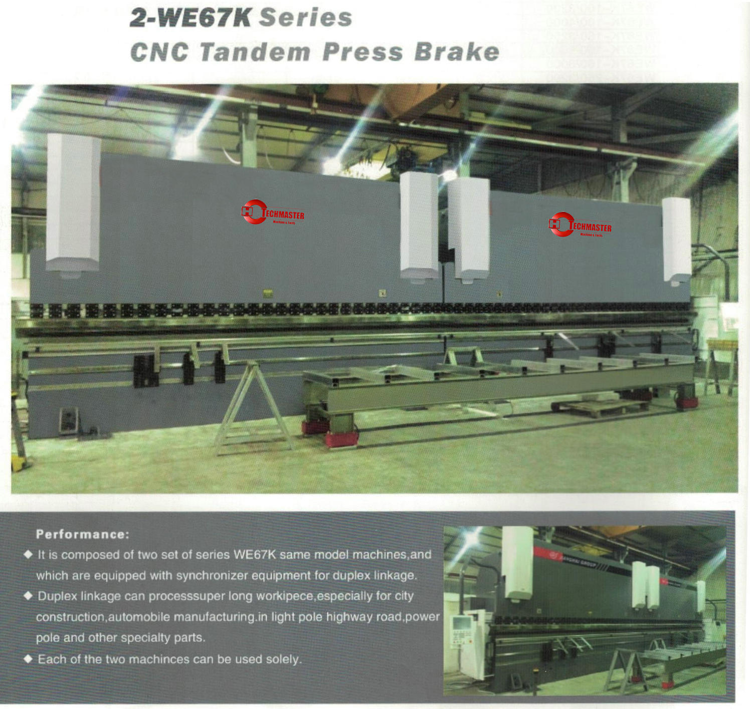 2-WE67K CNC TANDEM PRESS BRAKE