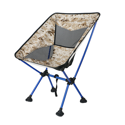 Lightweight Alu. 7075 Folding Camping Chair With Big Feet