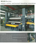 W11S SERIES UPPER ROLLER UNIVERSAL BENDING MACHINE
