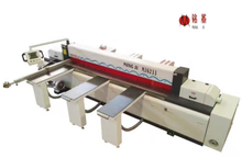 Semiauto Reciprocating Beam Saw MJ-6233