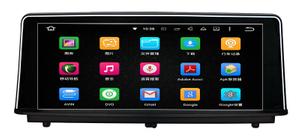 安卓5.1系统新宝马1系 F20 F21车载gps导航仪手机互联
