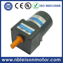 15W Ac Induction Motor