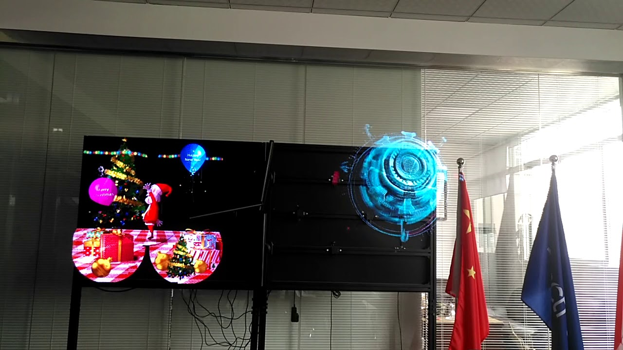 China 3D LED Fan display from ShenZhen manufacture