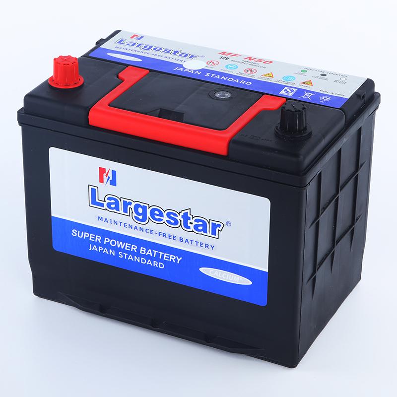 MFN50/ 48D26R 12V 50Ah Maintenance-free Battery