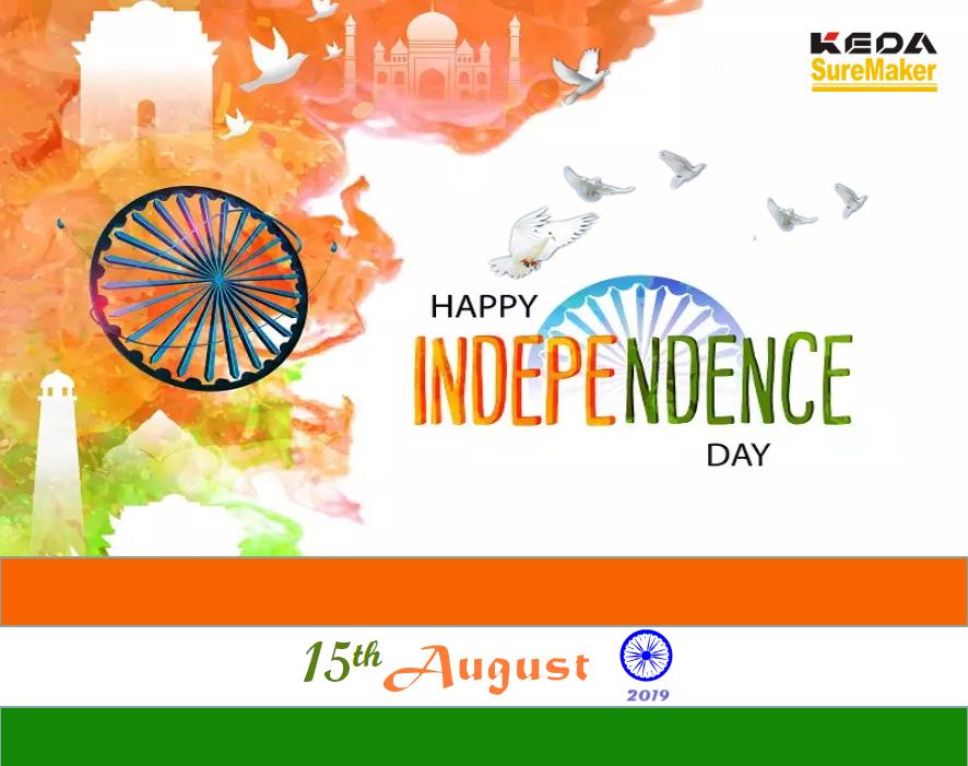 印度独立日