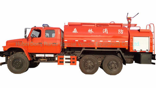 off Road 6X6 Water Tanker Fire Truck for Forest Fire Fighting 7000L (1849 Gallons)