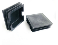 Plastic Square Tube End Cover and Cap
