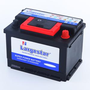 MF DIN45/54519 12V 45AH Maintenance-free Battery
