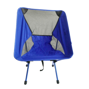 Alu. 7075 Folding Outdoor Chair