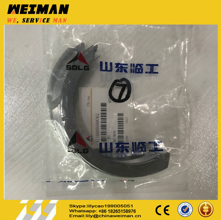 sdlg LG6225E excavator spare parts THRUST WASHER1005086-56D 4110000509062