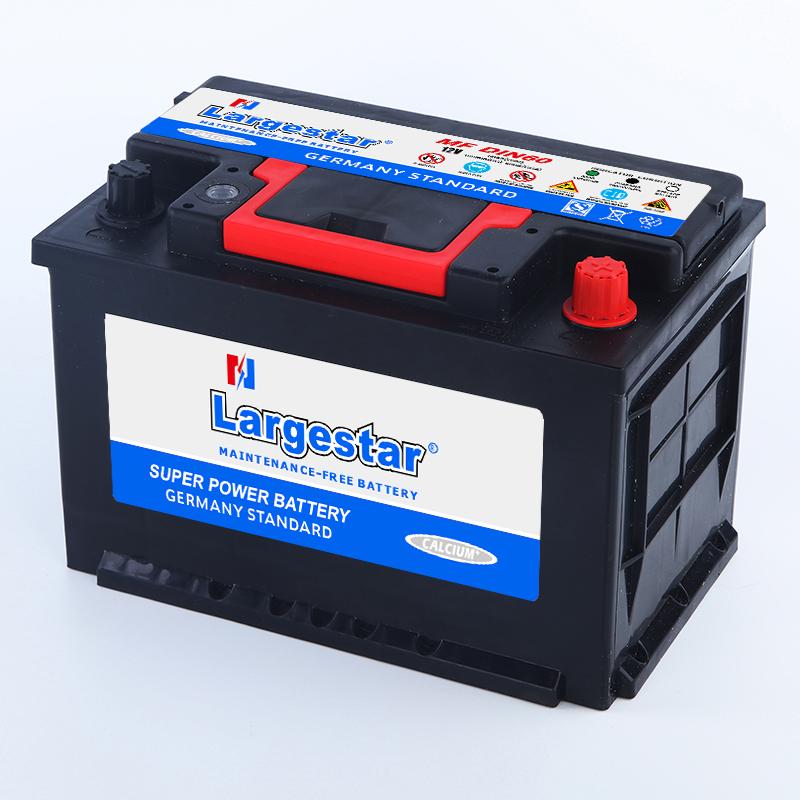 MFDIN60/56048 12V 60Ah Maintenance-free Battery