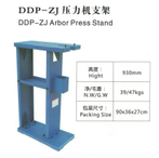 DDP-ZJ ARBOR PRESS STAND