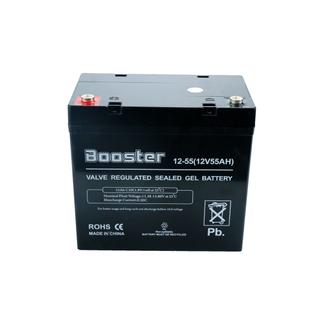 GEL12V55AH Gel Series Battery