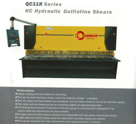 QC11K SERIES NC HYDRAULIC GUILLOTINE SHEAR