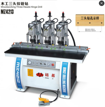 MZ4213 Double heads hinge drilling machine