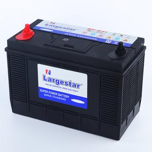 MFS31 12V 100AH Maintenance-free Battery