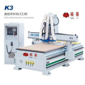 Three Heads Woodworking Cnc Router Machine