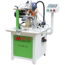 Automatic Saw Blade Sharpening Machine