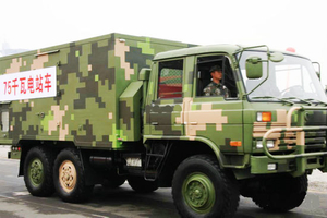 Dongfeng 6X6 Military Emergency Power Vehicle