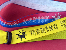 Music Festival Wristbands