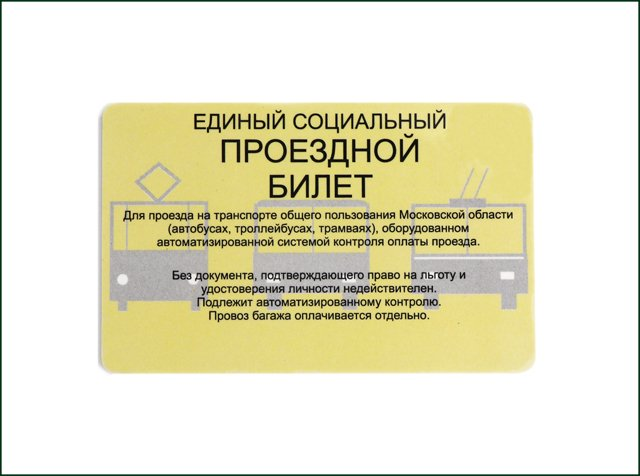 Bank Magnetic Stripe Pvc Cards