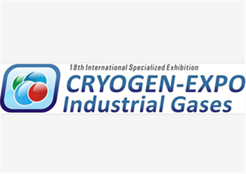 18th International Specialized Exhibition CRYOGEN-EXPO Industrial Gases