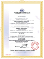 CQC Certification(CBB65)