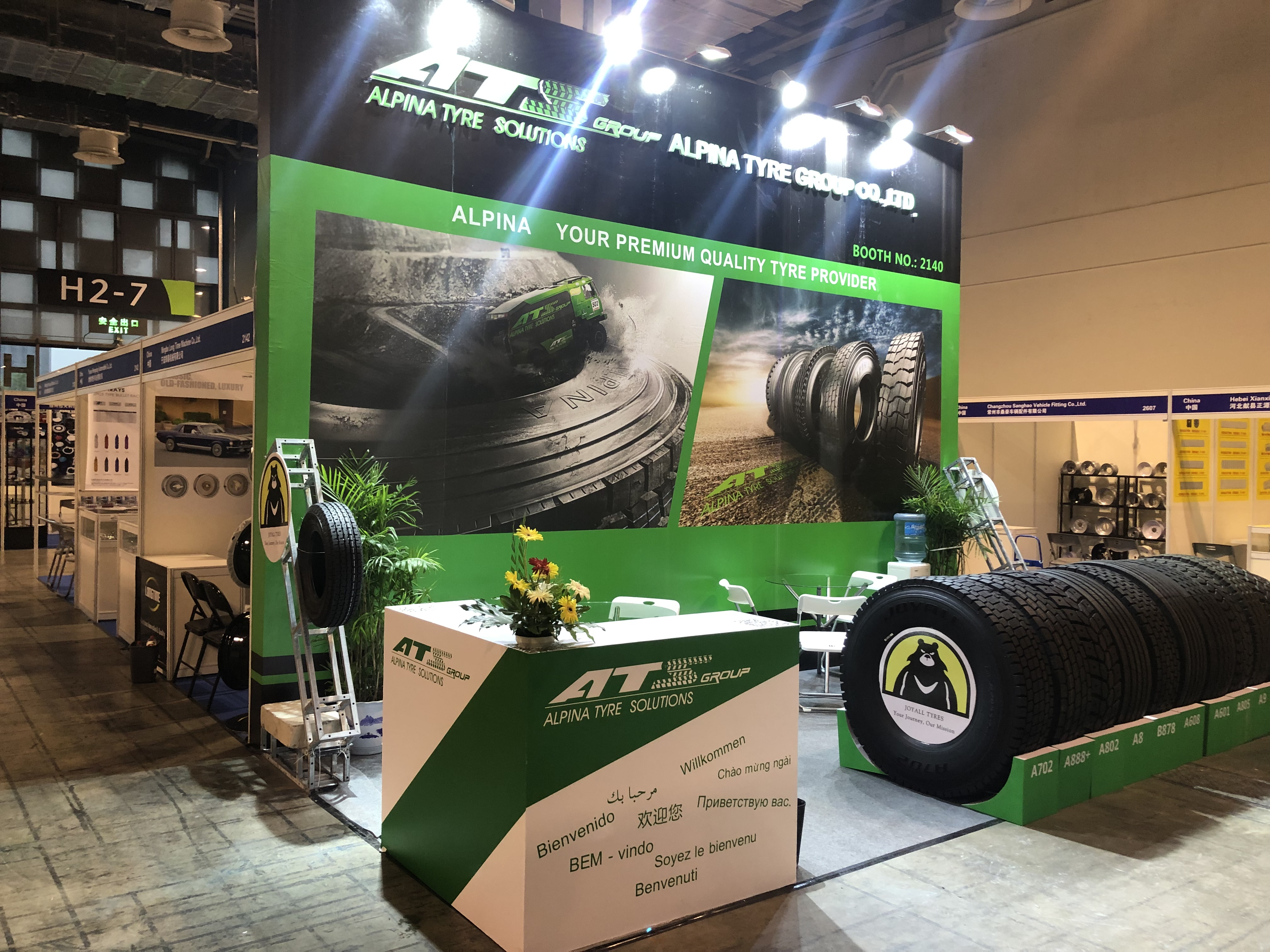 ATS Group In Citexpo Shanghai 2019