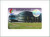 Four Color Printing with Custom Logo PVC Card
