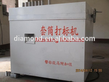 Cylindrical component marking machine ,specifically for Steel bar connection coupler