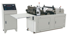 QD300/400 high speed cutting machine