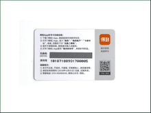 Printable Scratch Smart Prepaid PVC Cards for Mobile Phone Calling Card