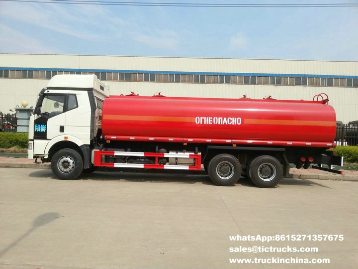 Pétrolier de FAW truck-32_1.jpg