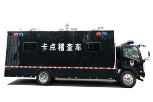 Mobile Inspection Vehicle Customizing With Radio Wireless communications