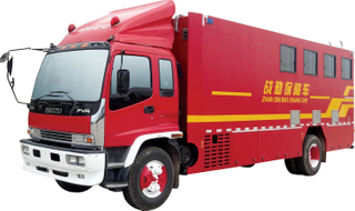 ISUZU Food Truck for Fireman Logistics Catering Support