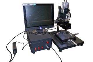 Manual of mounter TP38V