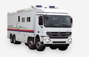 Clinic Mobile Hospital Customizing