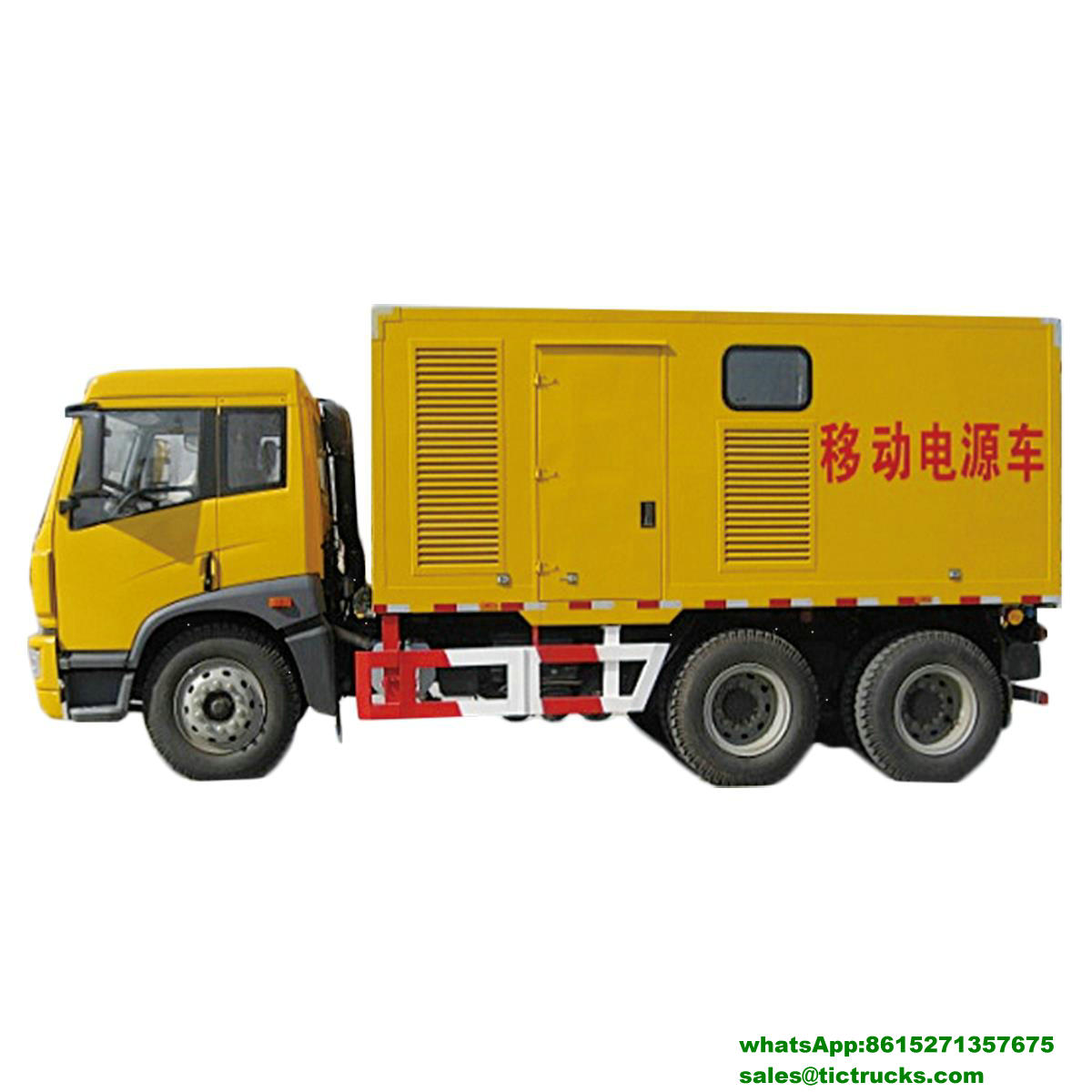 FAW Mobile Power Truck with diesel generator sets of 50