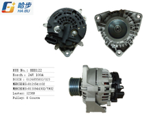 Auto / AC Alternator for Mercedes-Benz (2000-2003) 0-124-555-001