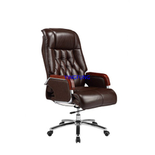 New Model Adjustable Swivel Computer Office Chair executive Chair
